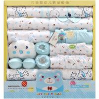 班杰威尔 2017春夏新生儿礼盒19件套纯棉 婴儿内衣母婴用品 初生满月宝宝套装 四季宝贝款