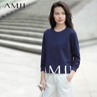 【AMII超级大牌日】[极简主义]2016秋女新款套头撞色字母印花长袖大码百搭卫衣棉