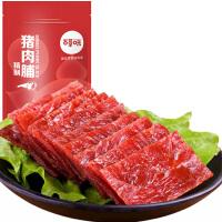 [当当自营] 百草味 精制猪肉脯 200g 休闲零食 靖江猪肉脯