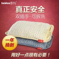 意构可拆洗双插手毛绒充电暖宝宝防爆电热水袋暖手宝已注水暖水袋