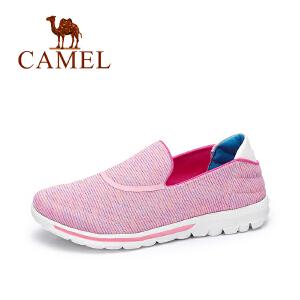 Camel/骆驼女鞋 2017春夏季新款健步鞋 时尚条纹套脚运动鞋百搭休闲单鞋