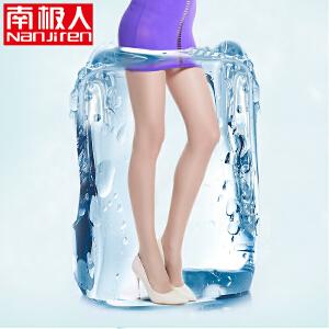 南极人冰冻丝袜连裤袜防勾丝夏季超薄长筒性感肉色隐形打底袜连脚袜