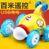 翻斗车遥控车儿童可充电翻滚特技车越野车电动玩具车男孩遥控汽车包邮