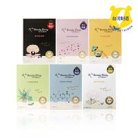 我的美丽日记 六合一六盒装面膜8片*6盒  台湾保湿修护亮白润泽持久淡化黑色素面膜