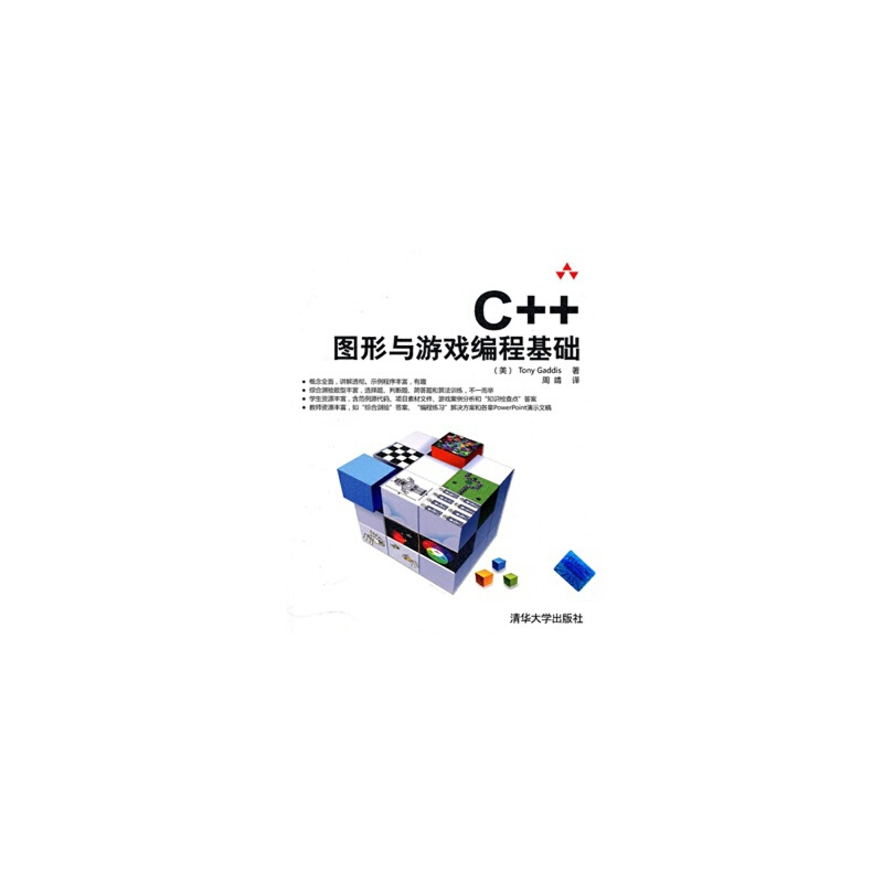 编程教育类logo