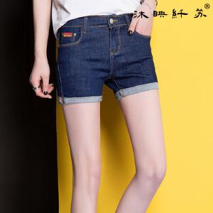 卷边时尚牛仔短裤修身2017女式牛仔裤夏季新款唯美女装WM563