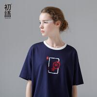 初语2017夏装新款 日系鱼串印花撞色圆领T恤