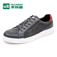 木林森男鞋 新款男士舒适透气休闲板鞋 潮流时尚男板鞋05367606