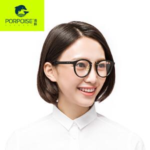 海豚超轻复古板材眼镜框男潮全框眼睛框女圆框眼镜架配近视镜成品