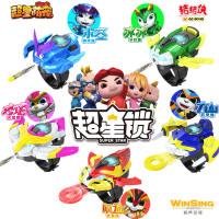 猪猪侠超星锁玩具 超星萌宠变身器发射子弹手表五灵超星锁男孩儿童玩具