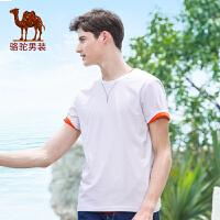 骆驼男装 2017夏季新款时尚青年纯色合身套头棉质短袖休闲t恤衫男