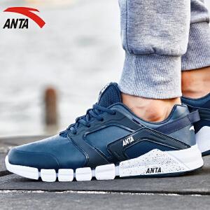 安踏男鞋跑鞋春季透气易弯折大底防滑耐磨低帮跑步鞋11645578