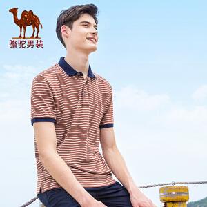 骆驼男装 2017年夏季新款花纱绣花翻领条纹POLO衫修身男士短袖T恤