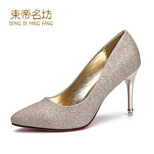 东帝名坊新款时尚高跟鞋优雅浅口尖头亮片细跟婚鞋