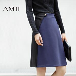 【AMII超级大牌日】[极简主义]2017年春女新款纽扣拼接A字大码显瘦半身裙11683028
