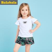 巴拉巴拉2017夏新款女童短袖套装女童两件套无袖休闲女