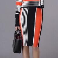 特惠春夏新款针织裙紧身包臀半身裙中长款打底裙拼色条纹短裙套装