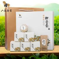 八马茶叶 柑普茶 新会陈皮普洱熟茶 柑普茶礼盒装150克