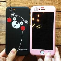 【支持礼品卡】前后苹果6手机壳男女款iphone7/6s/plus个性创意潮7p防摔全包套新