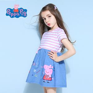 [满200减100]小猪佩奇正版童装女童夏装时尚条纹小猪棉质拼接连衣裙公主裙