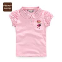 【200-100】夏装女童短袖T恤纯色镂空蕾丝袖童装上衣2017新款中大童体恤