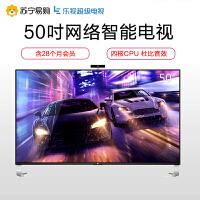 【苏宁易购】乐视TV 超4 X50 50英寸彩电 全高清液晶智能平板电视(标配底座)