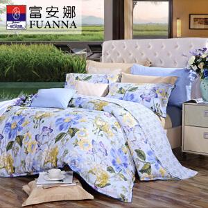 [当当自营]富安娜家纺 全棉四件套床品 纯棉套件床单江南春-浅蓝 1.5米床(5英尺)