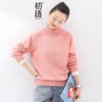 初语 春季新品  字母绣花纯色高领长袖针织衫女8630323804