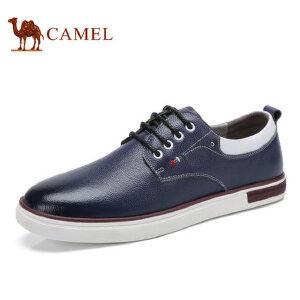 camel骆驼男鞋 2017春季新款  运动休闲板鞋舒适系带低帮滑板鞋