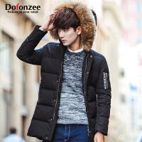 Dofonzee 新款冬季男士羽绒服中长款加厚外套青年韩版修身衣服男潮流