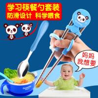 冠迪 宝宝儿童学习筷子 不锈钢训练筷餐具套装 婴幼儿练习筷子勺子