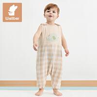 威尔贝鲁(WELLBER)婴儿睡袋夏季儿童宝宝彩棉双层纱布背心分腿睡袋防踢被