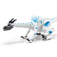 锋源 遥控喷火飞龙 遥控恐龙 电动玩具 儿童益智玩具  赤焰敖哮28303