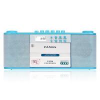 【当当自营】熊猫(PANDA) F-233语言复读机收录机 u盘磁带MP3录音机转录机usb播放器播放机插卡学习机(蓝色)