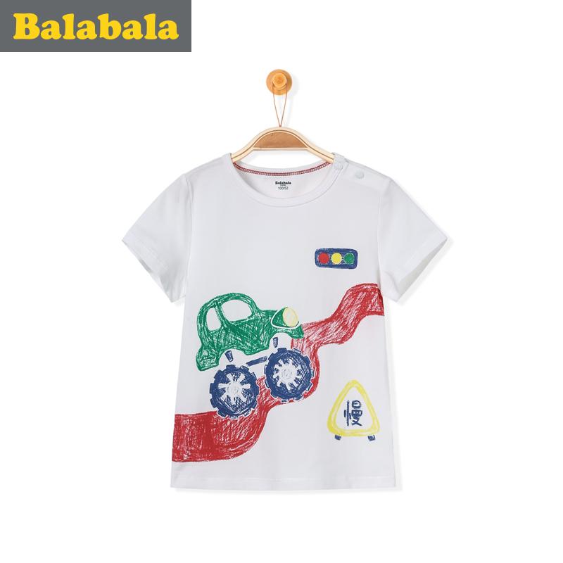 巴拉巴拉童装儿童打底衫 2017夏季新款小童宝宝 上衣男童t恤短袖