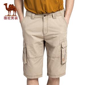 骆驼男装 2017年夏季新款无弹中腰宽松纯色男青年六分裤休闲短裤