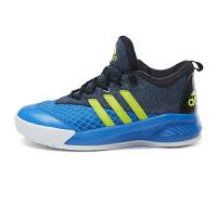 adidas阿迪达斯男鞋2016新款低帮篮球鞋运动鞋AQ8597