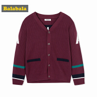 巴拉巴拉童装男童儿童开衫中大童秋装2017新款男孩毛衣休闲针织衫
