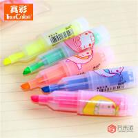 【一套5色】真彩荧光笔 2061迷你荧光笔学生重点标注笔 重点笔5色彩色荧光笔