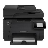 【当当自营】惠普HP Pro MFP M177fw 彩色激光一体机 打印复印扫描传真 平板式彩色一体机 支持无线网络
