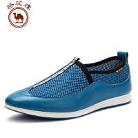 骆驼牌 春夏季新款套脚休闲皮鞋 流行低帮男鞋 透气耐磨男款鞋