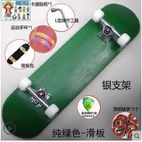九层枫木公路刷街四轮滑板纯色双翘代步滑板成人儿童闪光滑板车 可礼品卡支付