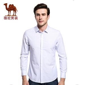 骆驼&熊猫联名系列男装 时尚青年百搭立体暗纹商务休闲长袖衬衫男