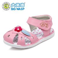 大黄蜂童鞋 夏季女童凉鞋2017新款 儿童包头鞋子韩版女宝宝公主鞋