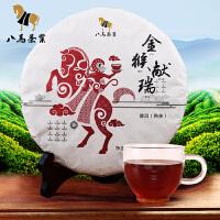 八马茶叶 普洱茶熟茶饼 云南大叶种普洱茶 金猴献瑞饼茶黑茶357克