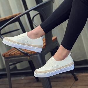 妃枫霏春季时尚单鞋套脚懒人鞋时尚休闲鞋女平跟厚底小白鞋