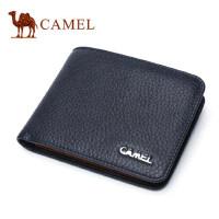 Camel/骆驼短款钱包2017新款男士真皮钱夹时尚格子横款牛皮皮夹男