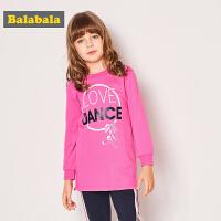 巴拉巴拉童装女童长袖T恤儿童秋装2017新款中大童卫衣宽松套头