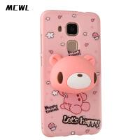 MCWL 华为麦芒5手机壳g9plus手机套mla-al10硅胶全包卡通女款挂绳