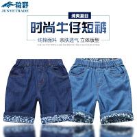 童装男童牛仔短裤儿童夏装中裤2017新款韩版男孩五分裤夏季裤子薄